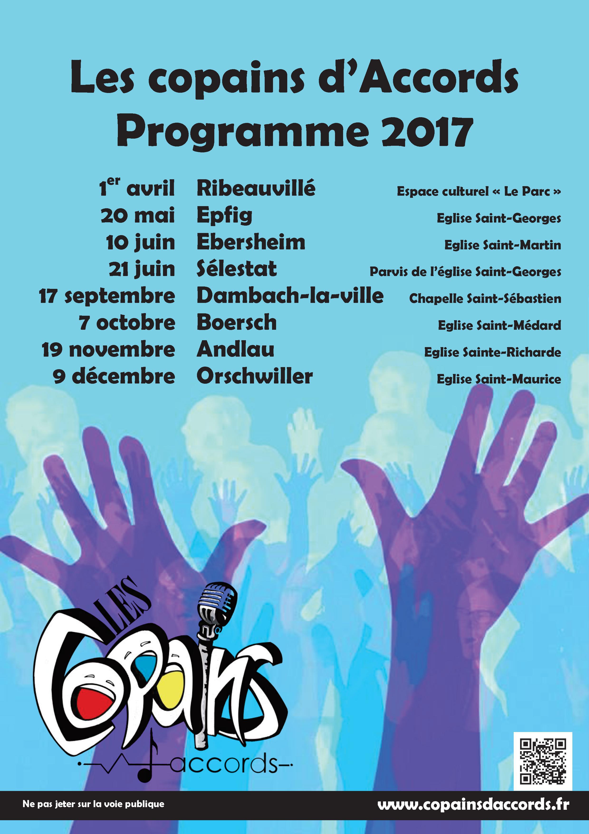 Programme des concerts pour 2017